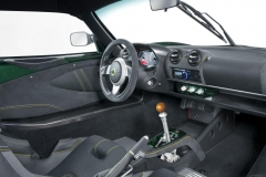 68269_type25_Green_Interior_CROP_1024x686